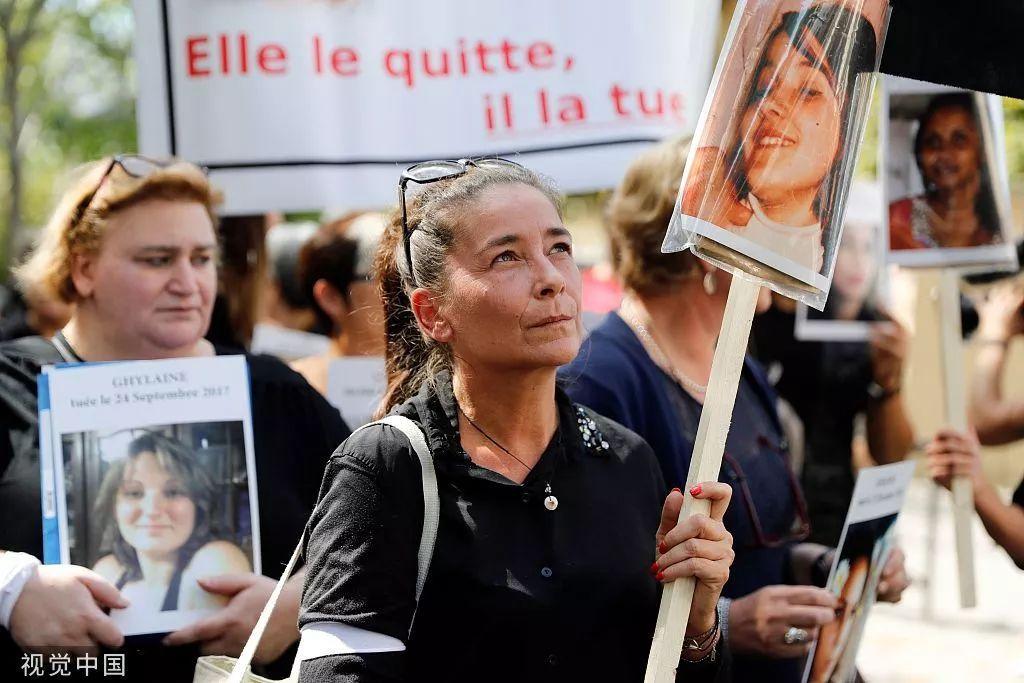 当地时间9月3日,法国女性走上街头抗议对女性的暴力。/视觉中国