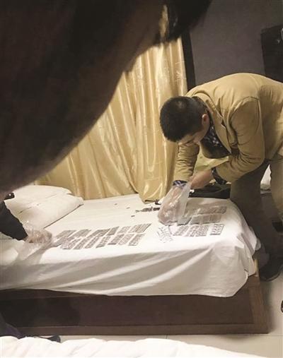 警方缴获的没被出售的埃托啡。