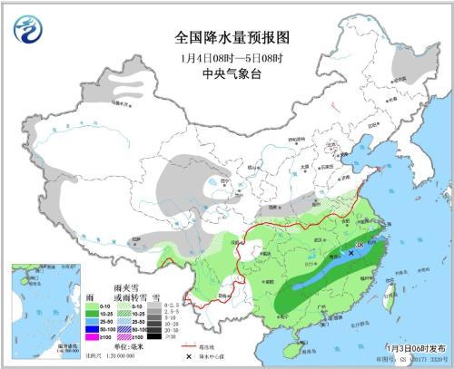 全国降水量预报图(1月4日08时-5日08时)