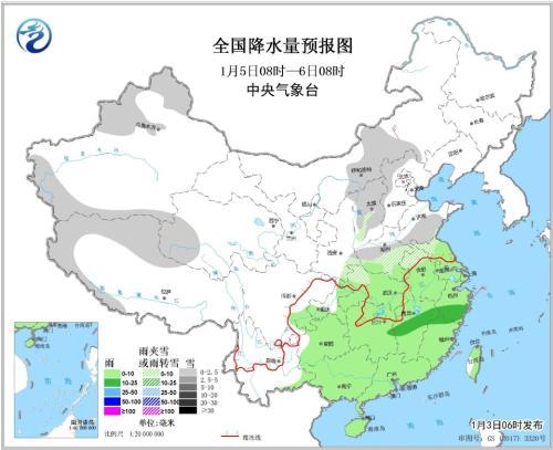 全国降水量预报图(1月5日08时-6日08时)