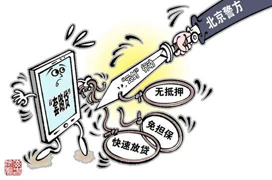 浙江青田设服务组 指导归国华侨安全返乡