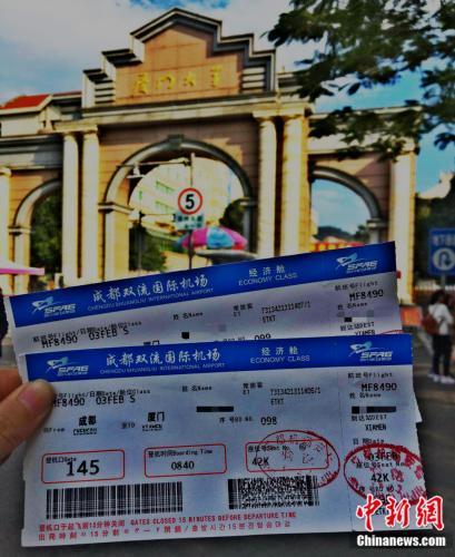 陈筱夫妇在厦门旅游。受访者供图
