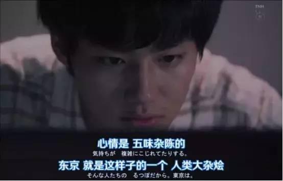 视频字幕来源东京不足炎字幕组