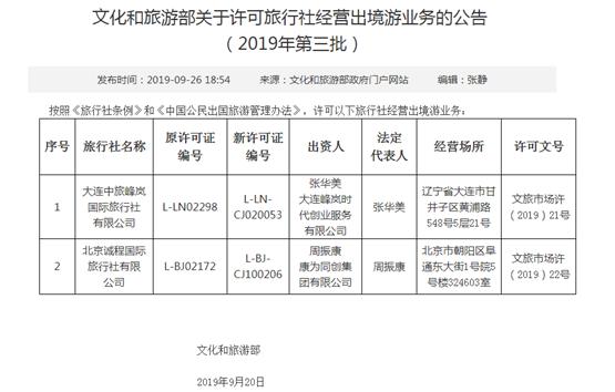 假如徐翔也同意离婚 律师解读双方能否离婚成功?