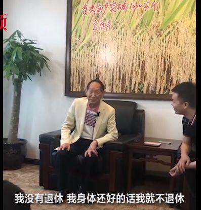 元游棋牌游戏_首页