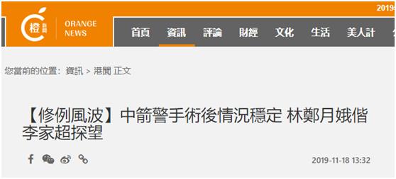 京汉5G远程会诊,它们到底经历了什么?