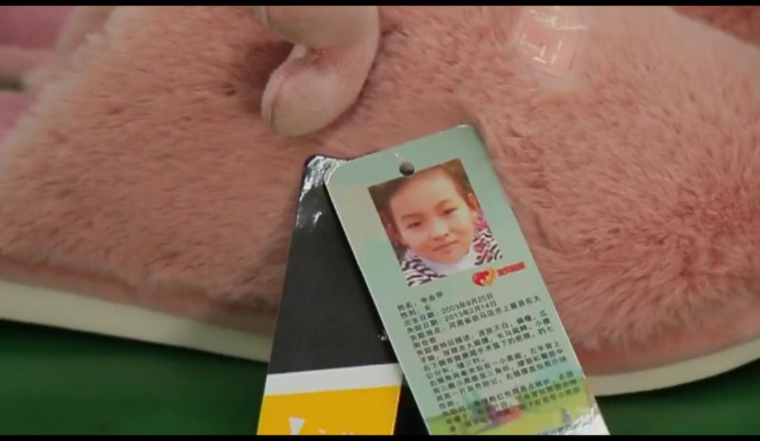 印有失踪儿童信息的拖鞋吊牌。视频截图