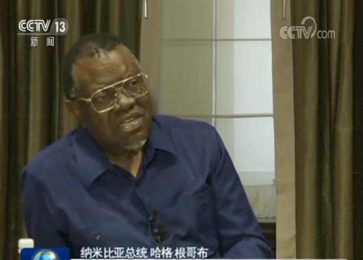 """香港问题听证会成""""港独""""大会 美国安的什么心?"""