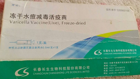 长生生物高俊芳曾探望疫苗患者:人家都没事就你有事