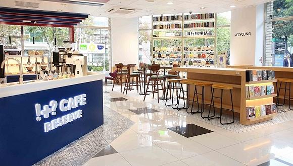 台湾7-Eleven做第五空间 集合六业态推出新店型Big7