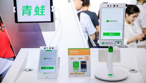 微信支付推智能硬件青蛙Pro 刷脸支付又成线下新战场