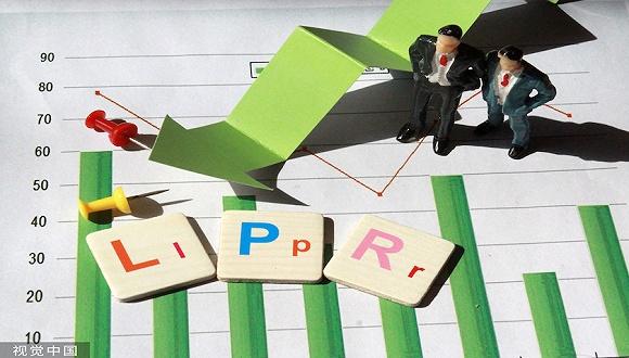 """""""银行LPR改革将迎考核:对公贷款普遍采用倒推式定价"""