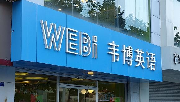 人民日报海外版:中国开拓自贸区发展新空间