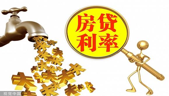 腾讯财付通:关闭一家二元期权交易平台商户支付权限