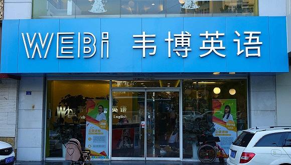 香港各界支持订立《禁止蒙面规例》:止暴制乱举措