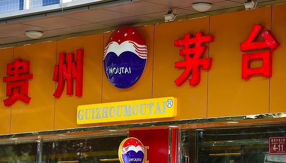 媒体:上海临港新片区 在哪些方面引领更高水平开放