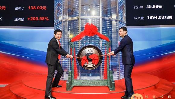 亚太财险总裁蒲海成:现有保险存在局限性难满足需求