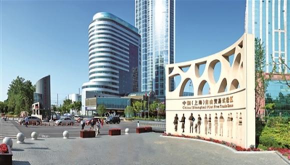 上海自贸区大力发展离岸转手买卖贸易,助力上海成为全球资源配置枢纽