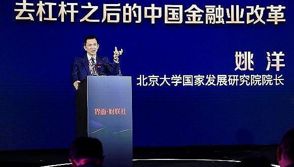 恒丰银行千亿定增方案获批中央汇金持股53.95%