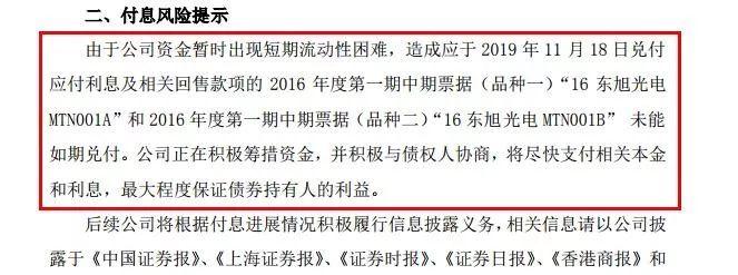 """光明日报:大国经济,""""风景这边独好"""""""