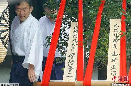 """資料圖:安倍以""""內閣總理大臣""""名義向靖國神社供奉了稱為""""真榊""""的祭品。"""