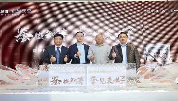 中国第一块人造培养肉来了:培养干细胞20天产出5克