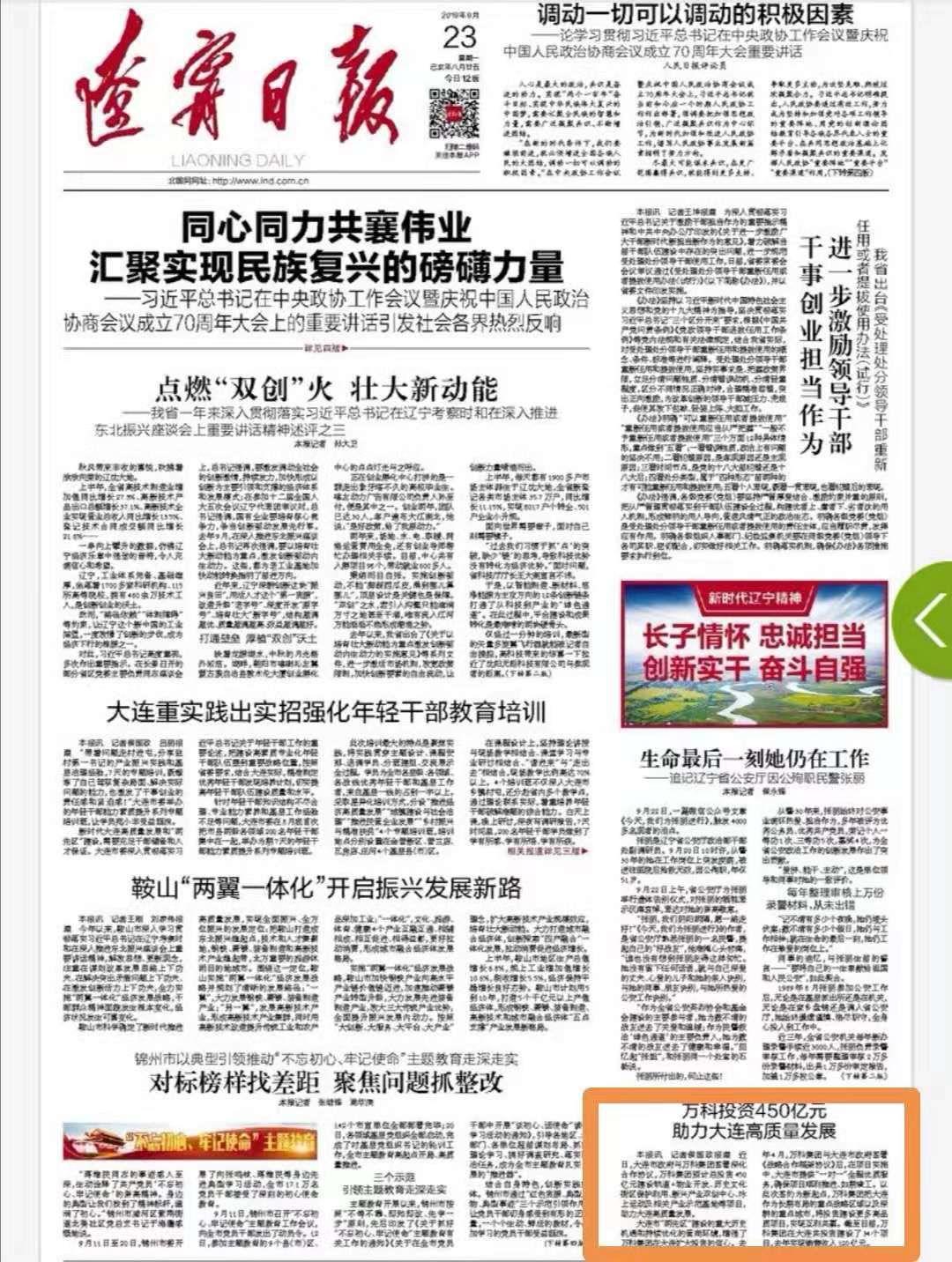 2020年中国将新建至少68万5G基站 美国只规划5万个