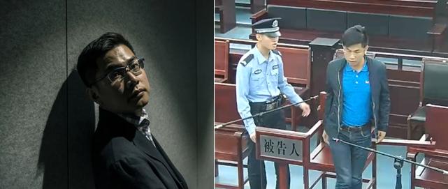 """自称""""中国特工""""的王立强 2016年受审视频曝光"""