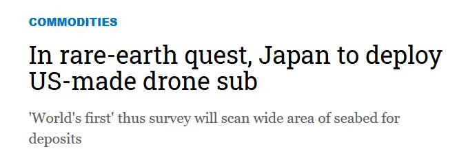 日本用�o人��艇勘探海底稀土 欲