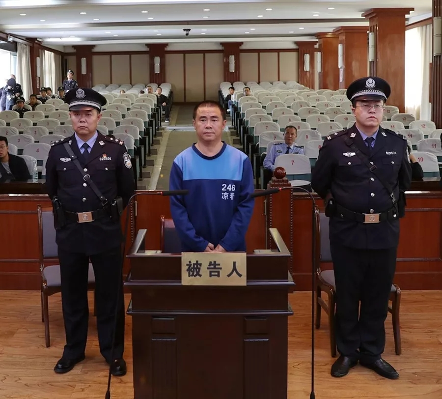 甘肃省委原副秘书长唐兴和获刑六年