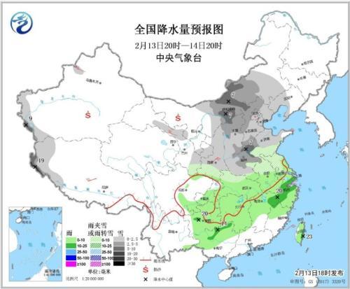 全国降水量预报图(2月13日20时-14日20时) 图片来源:中央气象台