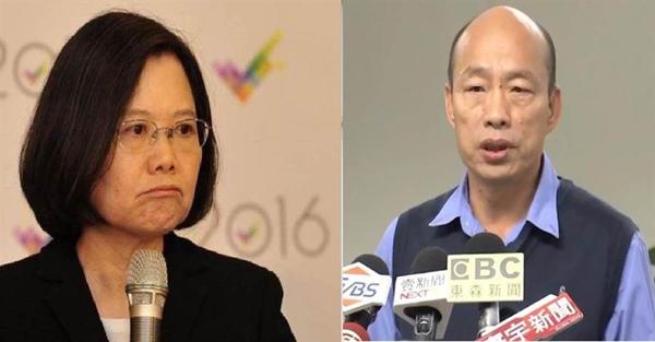 """蔡英文(左)、韩国瑜(右)。(图片来源:台湾""""中时电子报"""")"""