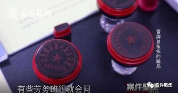 鑫鼎注鑫鼎在線官網冊鑫鼎娛樂手機版