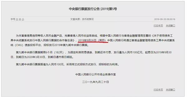 广电总局:鼓励广播电视等设立投资基金 参与并购重组