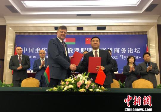 白俄罗斯明斯克州长率团访渝 川外白俄罗斯研究中心揭牌
