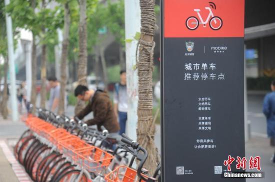 SOHO中国打包出售停车位 房地产涌现另类投资领域