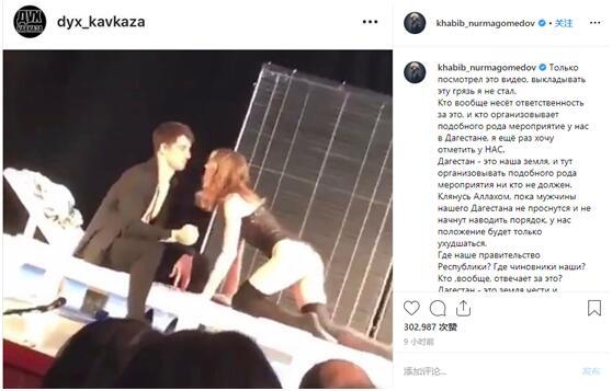 努曼格莫多Instagram截图