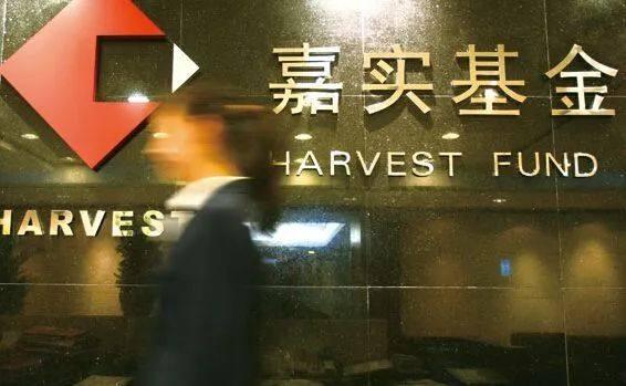 深圳房子坍塌涨价10万?官方:不能办理转移抵押登记