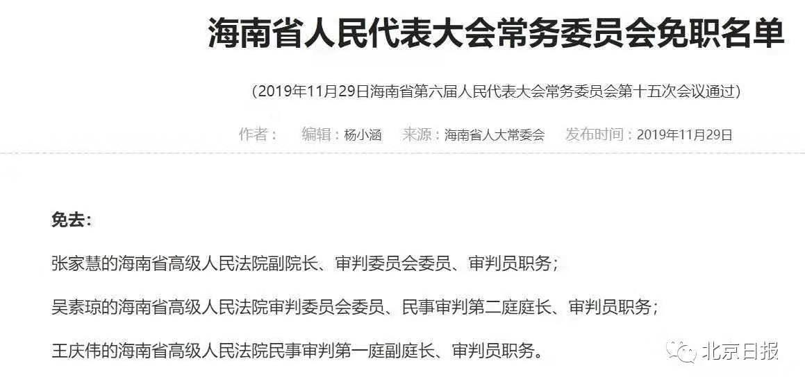 新民周刊:2019十大烂片《上海堡垒》只能排第三