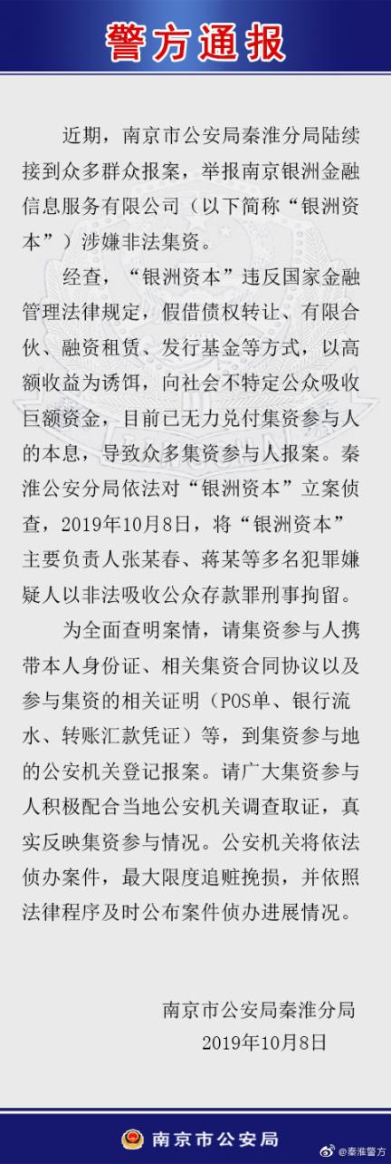 中国民航空域整改获历史性突破 3大公司最受益