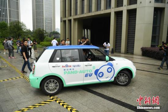 自动驾驶道路测试尚存突出问题 交通运输部发文规范