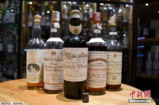 资料图:麦卡伦苏格兰威士忌(中)。