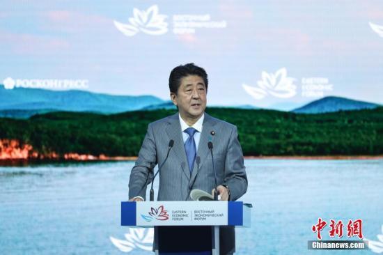 资料图:日本首相安倍晋三致辞。中新社记者 盛佳鹏 摄