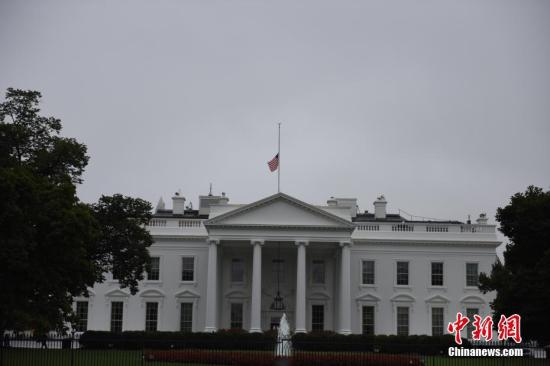 原料图:美国白宫降。中新社记者 邓敏 摄