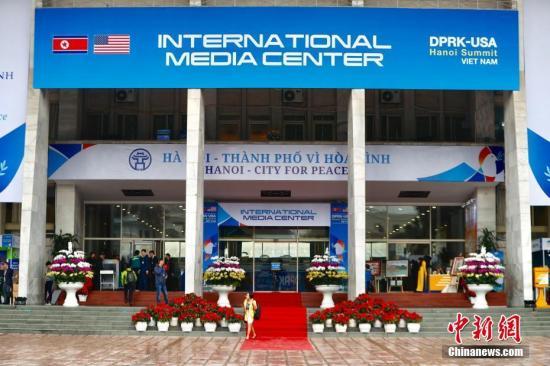 """当地时间2月26日,越南政府为参与第二次""""金特会""""报道的各国媒体记者所设置的国际媒体中心,各国记者今日起可在此领取峰会证件。 中新社记者 富田 摄"""