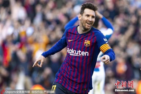 图为梅西进球后祝贺。图片来源:Osports通盘育图片社