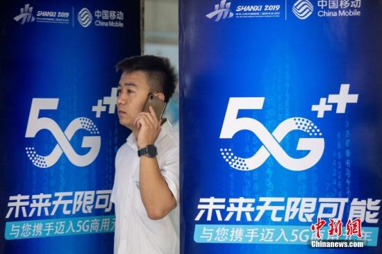 5G手机太贵怎么办 这三招4G手机还能用三年