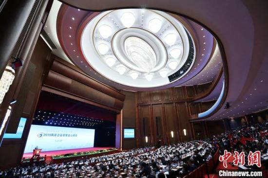 11月4日,2019两岸企业家紫金山峰会在南京开幕。大陆方面最新出台的《关于进一步促进两岸经济文化交流合作的若干措施》引起与会嘉宾热议。中新社记者 泱波 摄