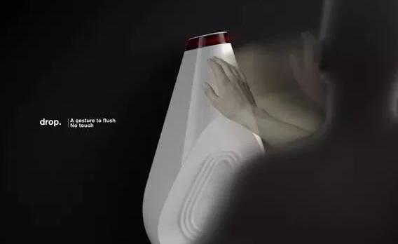 水滴状马桶