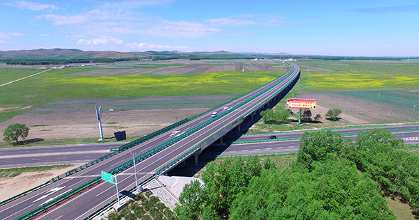 河北省交通设计院5项目获2018年度中国公路交通优秀奖